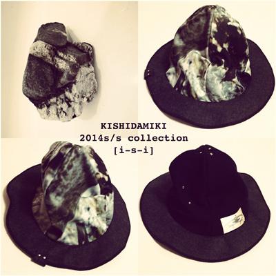 i-s-i-no.014(nevy-hat)